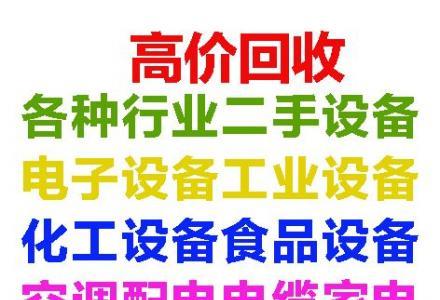 桂林手表回收,回收二手名表桂林市出价可以