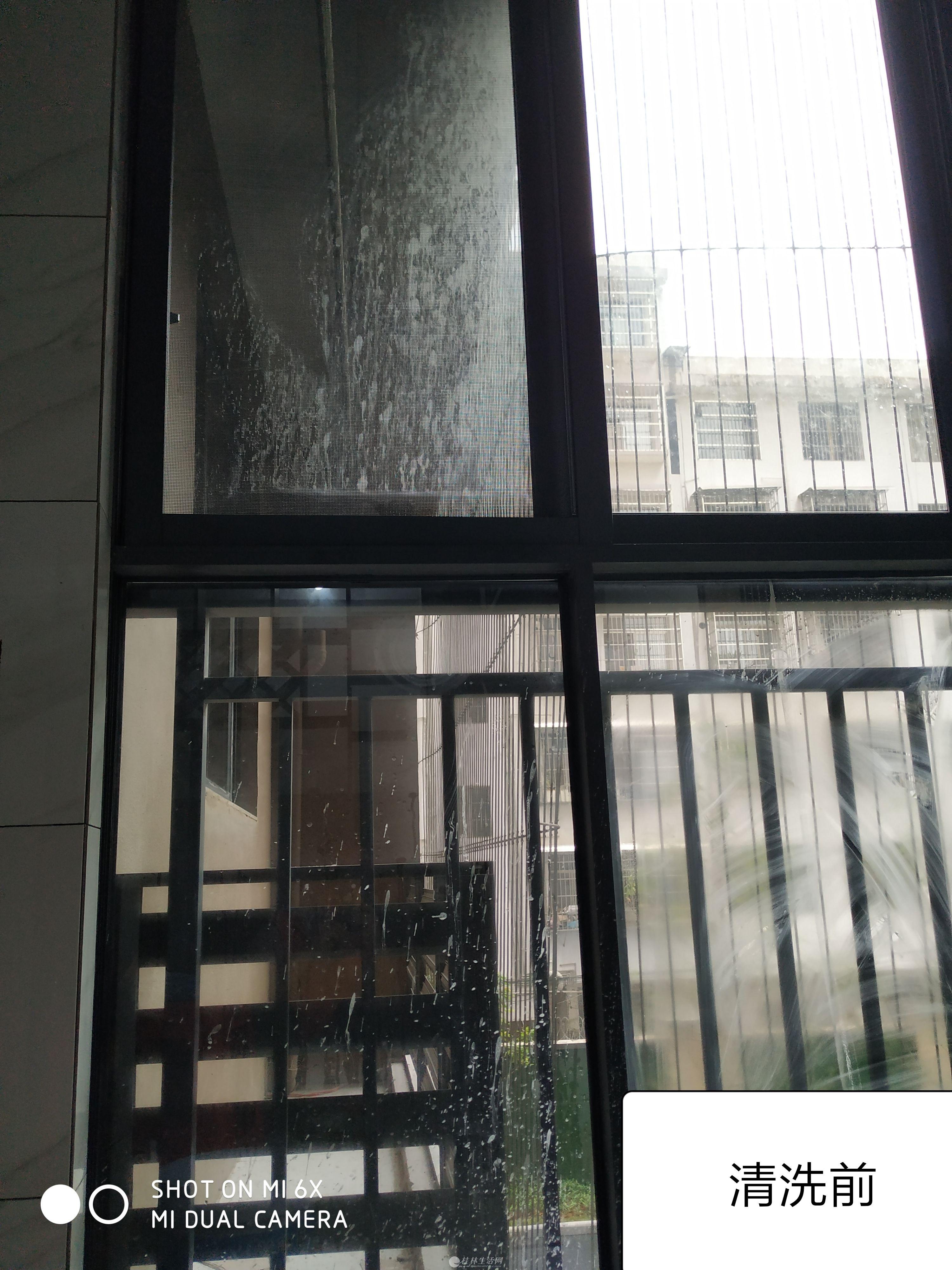 桂林市美家美邦家政(专业玻璃,钟点工,新房开荒,外墙清洗,商务办公保洁)价格优惠