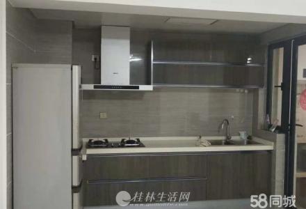 彰泰公园优势的精装两房两厅一卫93.33平一口价60万