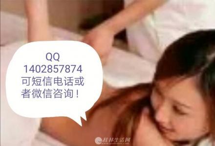 桂林全市六城区上门中医推拉专科按摩推油理疗优质服务