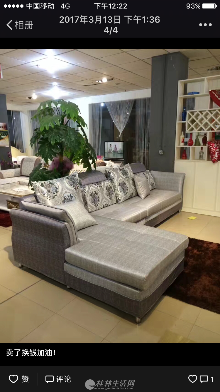 门面退租全新沙发低价出售
