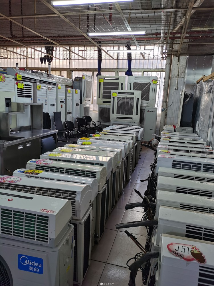 高价上门回收空调,电脑,冰箱冰柜液晶电视、饭店设备