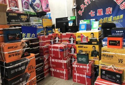 桂林电池仓库直售,一站式批发