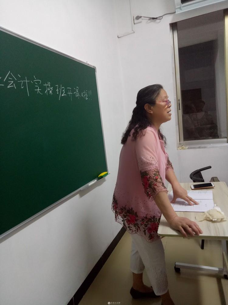 桂林市汇森会计咨询11月15日会计初极职称面授课开课了!要考证的速来咨询报名!