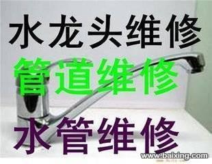 临桂区水管维修临桂县安装水管改道疏通临桂水管漏水 临桂外墙水管安装