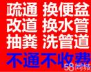 桂林疏通下水道 管道清洗 清理化粪池 清隔油池公司