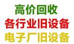 桂林二手手表回收 回收一切品牌手表