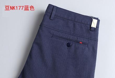 红豆春秋中厚纯棉长裤,59.9元秒价,正品