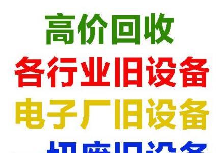 桂林手表回收商联系电话