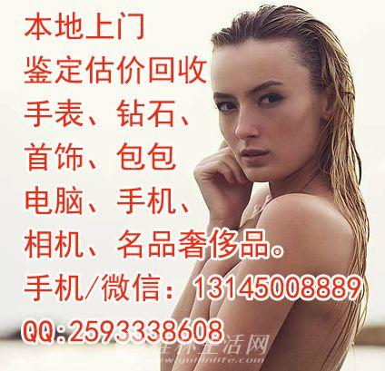 桂林名表回收浪琴手表 浪琴手表回收折扣