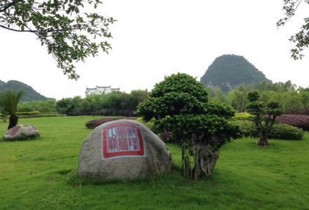 桂林市华夏艺术大观园火热招商