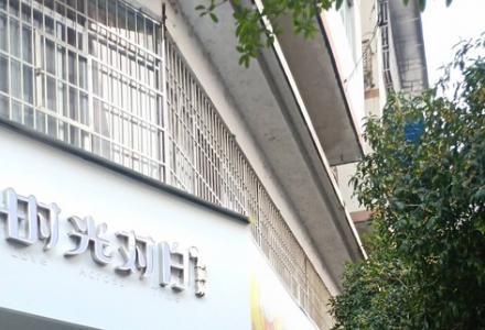 xq急售少年宫对面奶茶店门面,有下水道,适合做各种行业,68