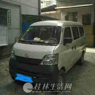 乐虎国际官方网站面包车生活服务——走南北,搬东西