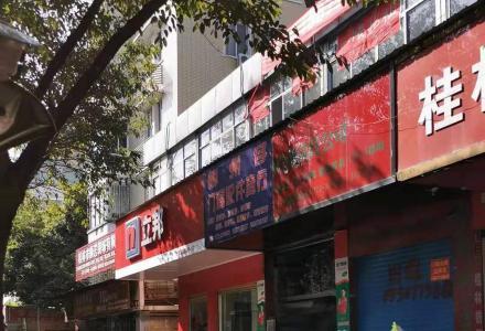 超值旺铺!西门菜市  铁西红绿灯旁 建材一条街 当街旺铺 月租5000元 租金稳定