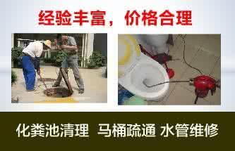 桂林市叠彩区抽粪电话 桂林八里街管道疏通-八里街化粪池清理疏通公司