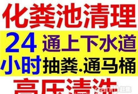 桂林象山区疏通管道桂林市疏通下水道象山区管道疏通