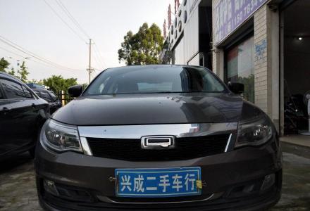观致 3三厢轿车 2015款 1.6T 自动 至臻增强型