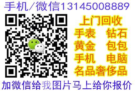 桂林名表回收 桂林二手名表欧米茄回收新旧好坏不限