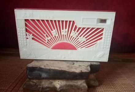 高价求购文革老收音机