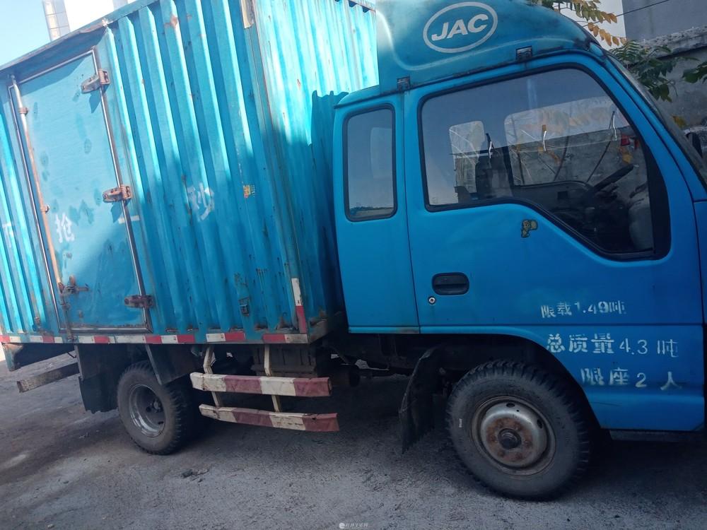 3米3集装箱江淮带卧铺小货车能过户