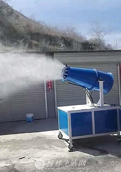 除尘雾炮机 工地炮雾机防尘降湿自动喷雾机 雾炮机工地除尘环保