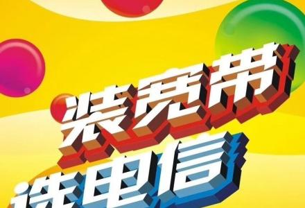 全桂林电信光纤宽带免费上门办理报装安装,监控报警摄像头安装 布线全城上门!!!