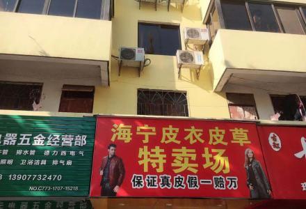 直租无中介费瓦窑路口临街商铺出租行业不限
