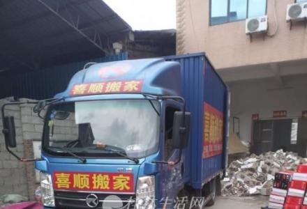桂林长途搬家就找桂林喜顺搬家公司-24小时服务