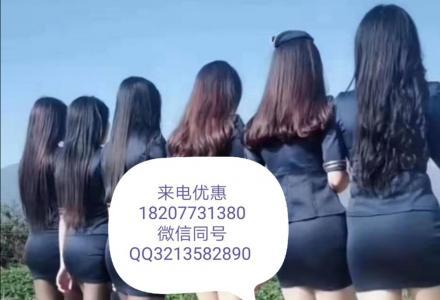 桂林高端水疗spA会所上门按摩推油各项特色推拿理疗来电优惠