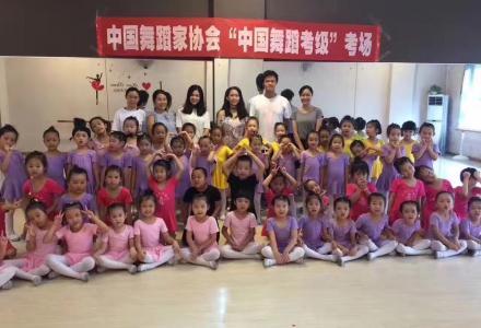 克拉文化艺术学校旗下品牌乐舞舞蹈艺术培训