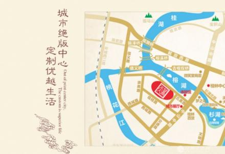T两江四湖景区铺老城区中心地段当街稀有旺铺44至一百㎡出售