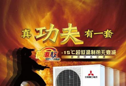 桂林日立空调售后服务(全市各区)官方维修电话