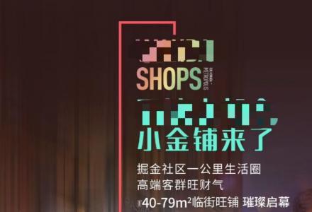 T临桂人民路当街旺铺买一层得两层40至80㎡现在找我可享团购价