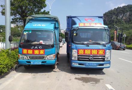 桂林货车搬家拉货-桂林搬家-桂林喜顺搬家公司