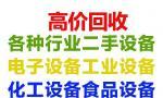 桂林名表回收-桂林二手名表回收旧名表珍藏