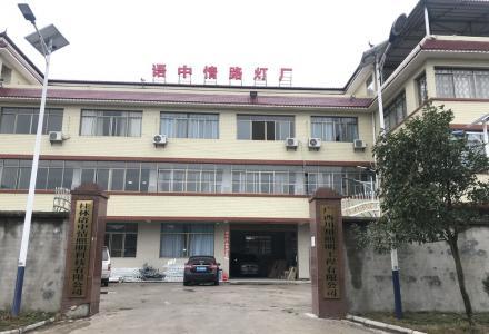 桂林语中情路灯厂/太阳能路灯/太阳能新农村用路灯