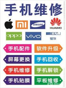 桂林最低专业换手机后玻璃,显示屏,触摸屏,主板维修