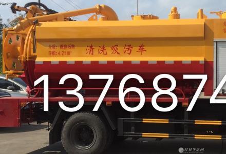桂林市专业疏通厨厕、环卫车抽粪池、高压清洗疏通沙井及各种管道