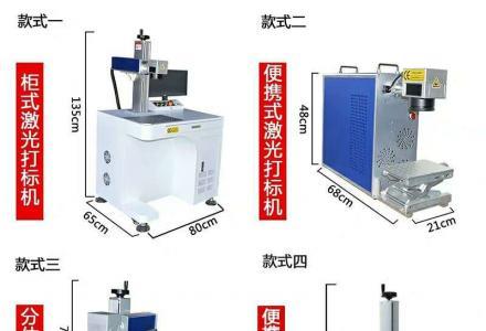 桂林市三环激光雕刻机.可在金属木制品任意定制字体,图片,logo等,