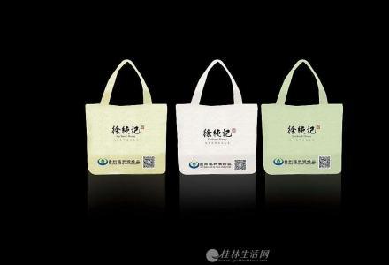 环保袋、广告袋、无纺布手提袋、棉布袋、牛津布袋制作
