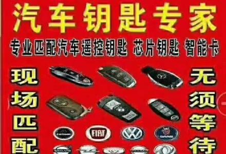 桂林安装GPS卫星定位,GPS卫星定位防盗器,