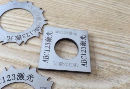 桂林激光雕刻、刻字加工、刻LOGO