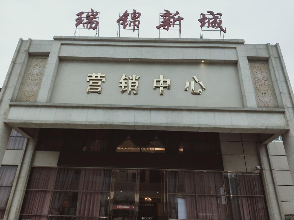 桂林瑞锦国际 精装公寓 现房 酒店托管 回报率120% 数量不多。