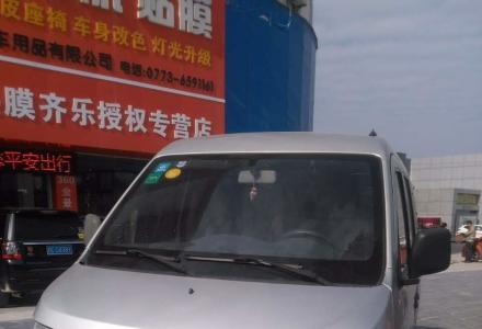 柴油1.0T涡轮增压柴油7座,稀有货。