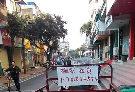 桂林大三轮车专业搬家拉货