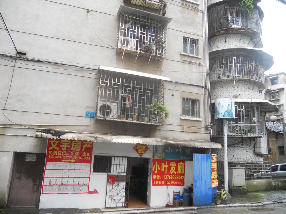 市中心丽君路好又多后四楼空调好二房一厅一卫租900元半年起租