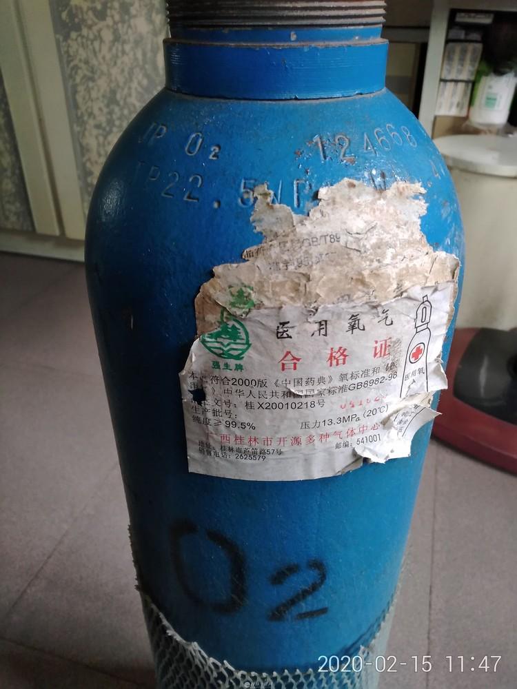 氧气瓶带减压阀压力表吸入器10升,248元