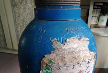氧气瓶带减压阀压力表吸入器,10升,180元