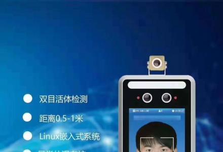 桂林红外测温系统桂林红外体温检测动态人脸识别门禁安装价格