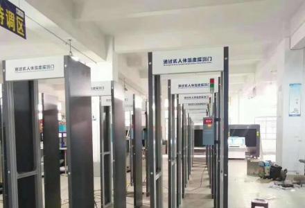 桂林快速测温安检门桂林防疫专用安检门